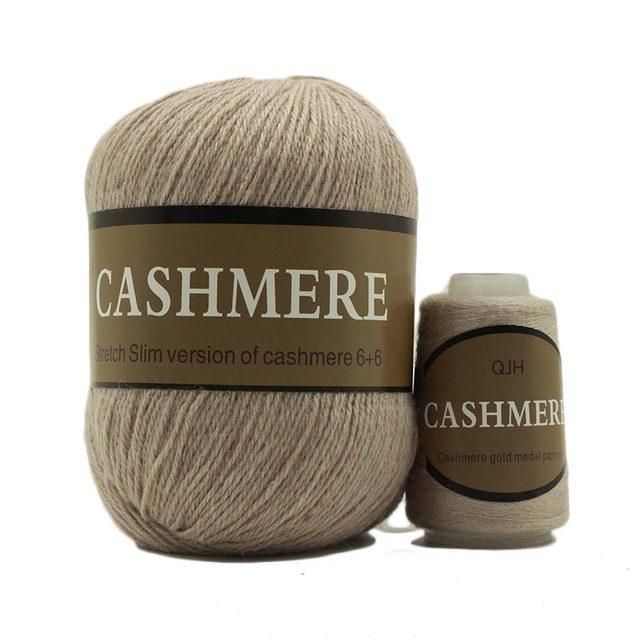 Tan-Cashmere-Natural -Mongolian-yarn